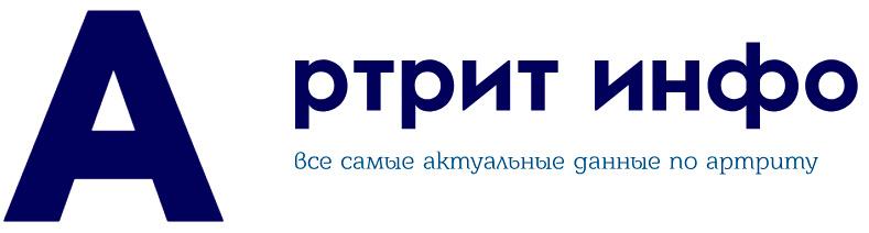 Костромской сайт по артриту